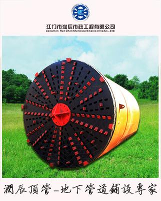 DN2000泥水平衡机头(平刀盘式)