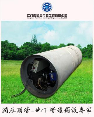 DN800泥水平衡机械顶管机头(二)