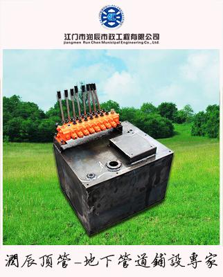 液压泵钻(二)