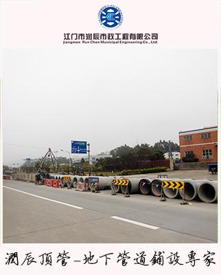 杜阮江杜西路微型顶管施工现场2
