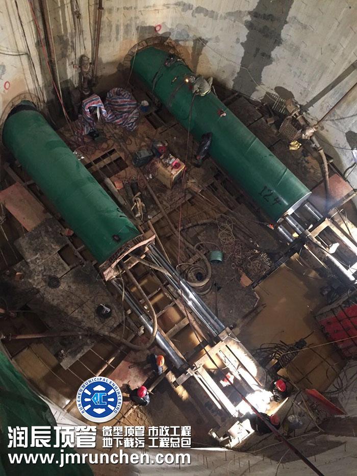 穿越广州环城高速DN1200燃气管套管顶进工程(工程规模:128万元)