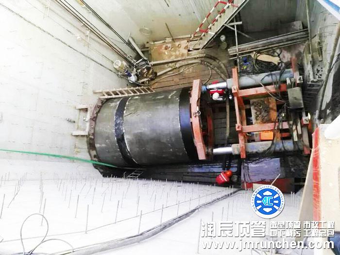 江门市礼乐供气管道工程-DN1500套管顶管穿越礼乐水道工程(工程规模:148万元)