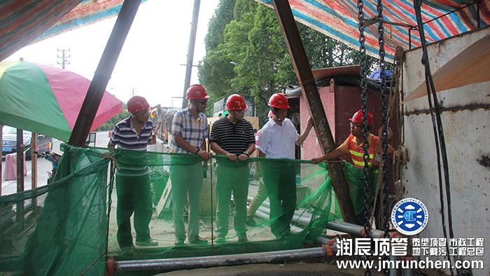 中山市岐江河水环境综合整治工程-金港路污水主管工程(工程规模:97万元)